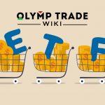 ETF on Olymp Trade